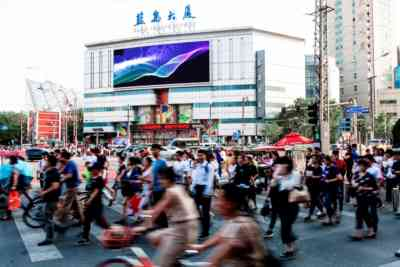 Beijing Blue Island Tower Screen