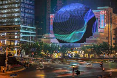 Shanghai Xujiahui Metro City Opt